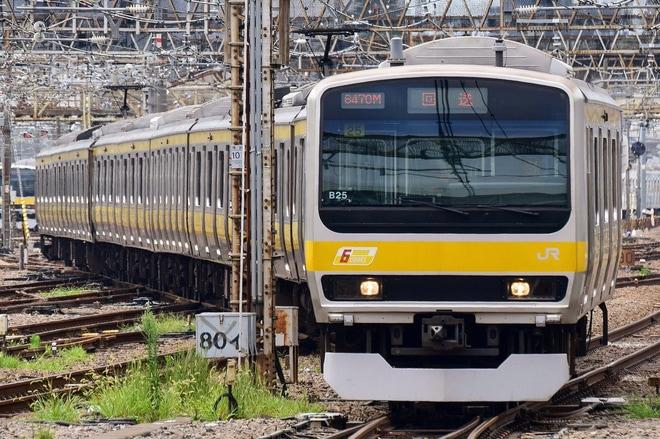 【JR東】E231系ミツB25編成 東京総合車両センター入場