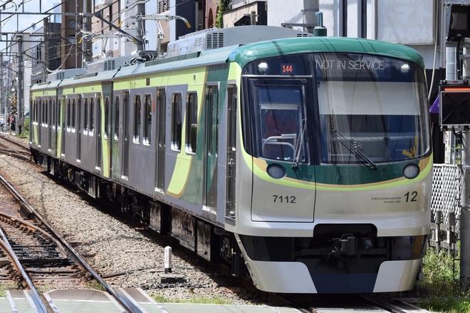 【東急】7000系7112F雪が谷検車区へ回送