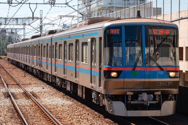 【都営】6300形6328F試運転