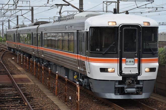 【JR海】373系F6編成名古屋工場出場試運転