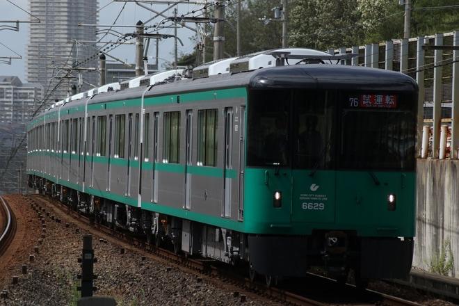 【神戸市営】6000形6129F北神急行試運転