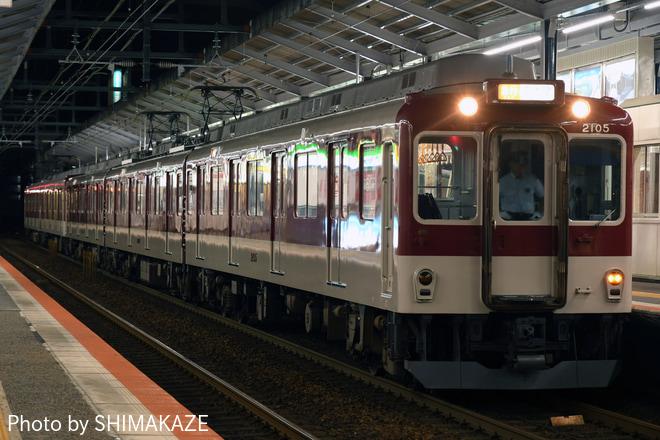 【近鉄】SUZUKA10HOURS鈴鹿サーキット 臨時列車