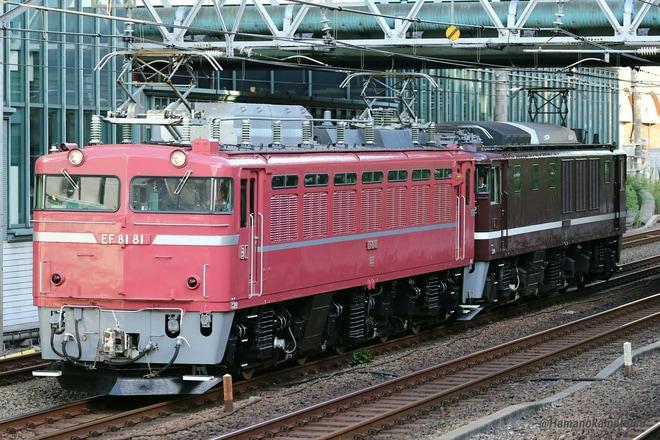 【JR東】EF81-81+EF64-1052東京総合車両センター展示返却回送
