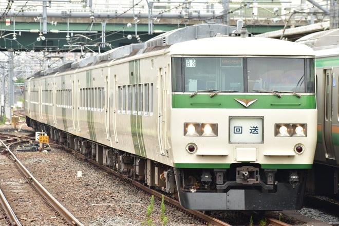 【JR東】185系B3編成廃車回送