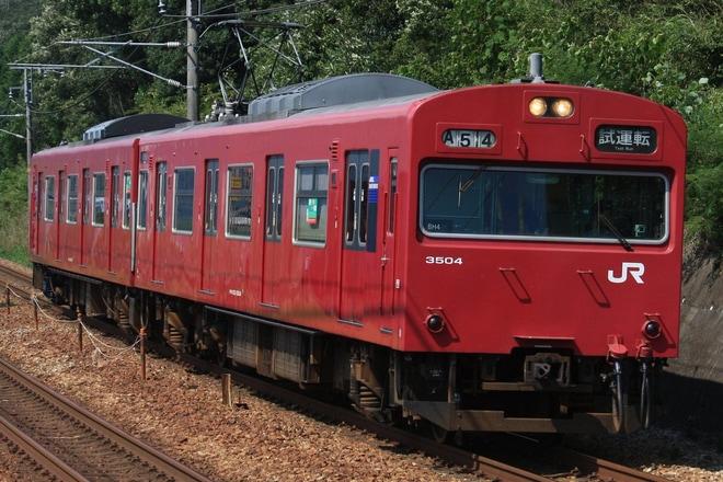 【JR西】103系BH4編成網干総合車両所出場試運転