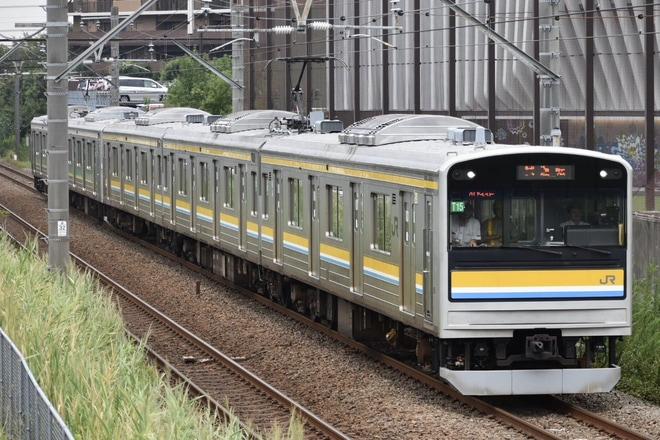 【JR東】205系浜4編成+T15編成南武線試運転