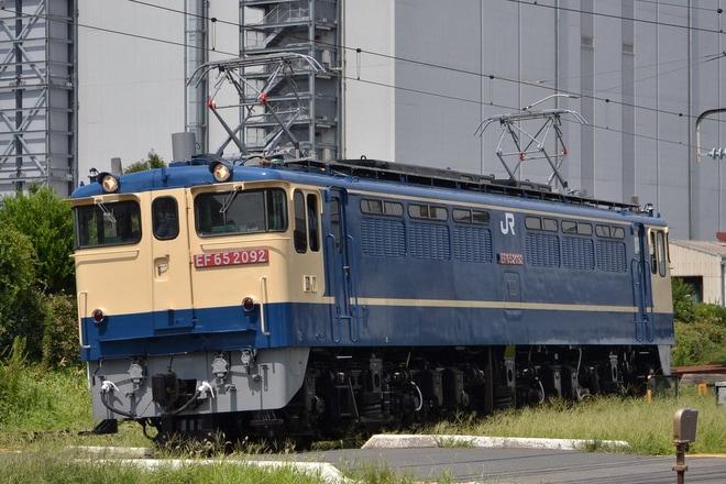 【JR貨】EF65-2092国鉄色になり構内試運転