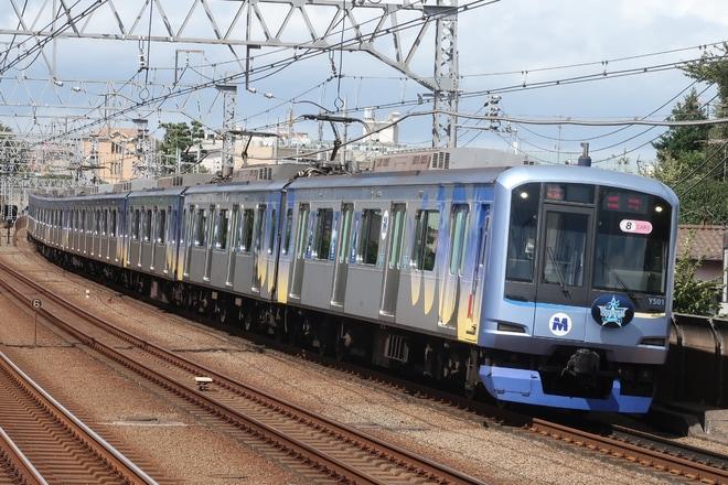 【横高】「ベイスターズトレイン ビクトリー号」使用の貸切列車運転