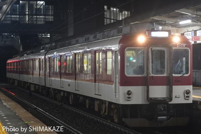 【近鉄】「鈴鹿げんき花火」開催に伴う臨時列車