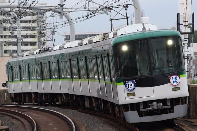 【京阪】10000系10003F使用の「シネマトレイン」
