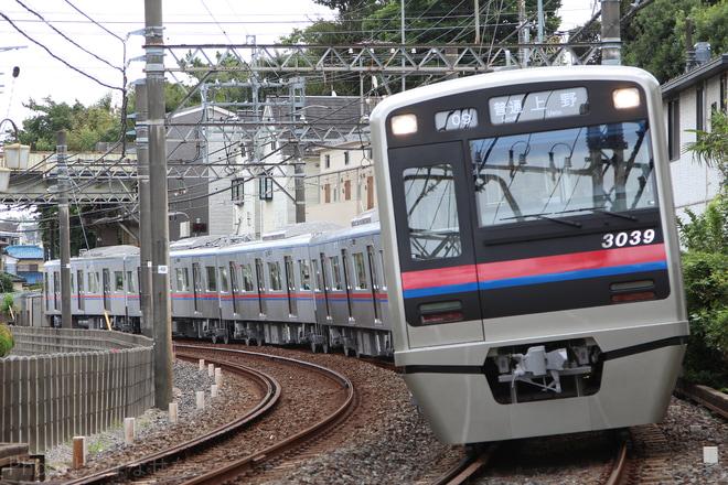 【京成】3000形3039編成営業運行開始