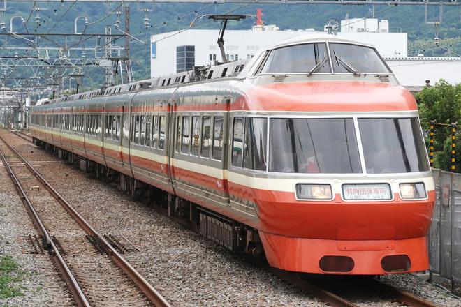 【小田急】「特急ロマンスカー・LSE(7000形)で行くヱビス生ビール列車の旅」運転