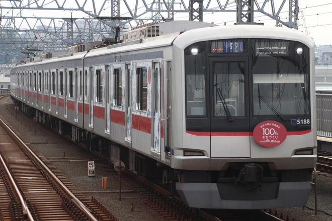 【東急】「洗足・大岡山・田園調布まちづくり100年」ラッピング電車