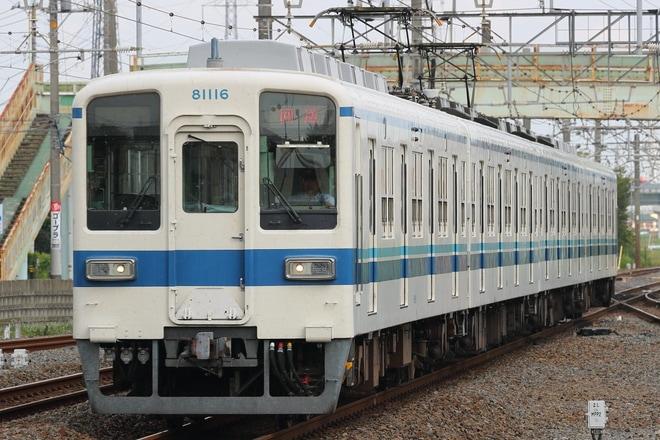 【東武】8000系81116F廃車回送