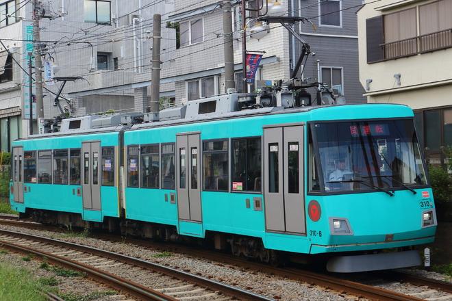 【東急】300系310号車試運転