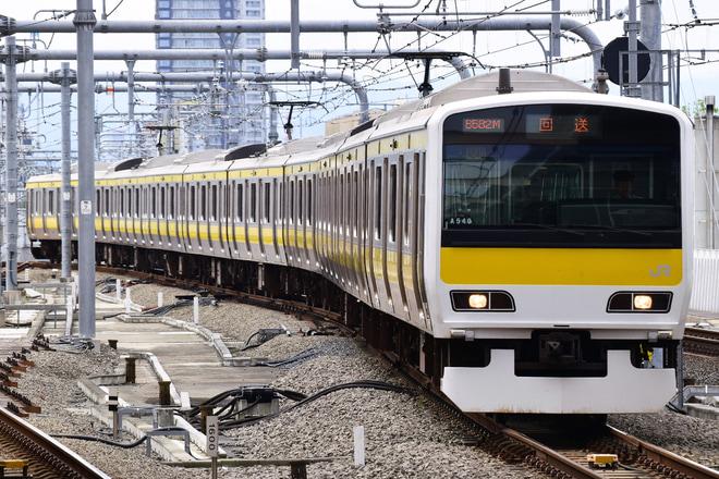 【JR東】E231系ミツA540編成 車輪削正回送