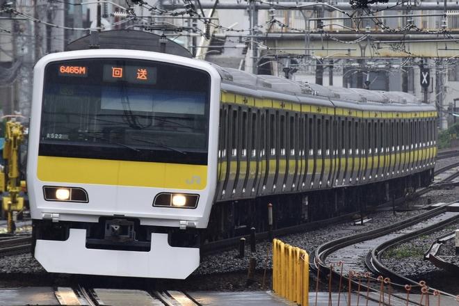 【JR東】E231系ミツA522編成 東京総合車両センター出場