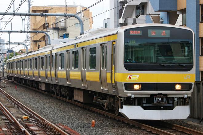 【JR東】E231系ミツB31編成 大宮総合車両センターへ回送