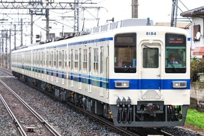 【東武】8000系8184F 南栗橋工場出場