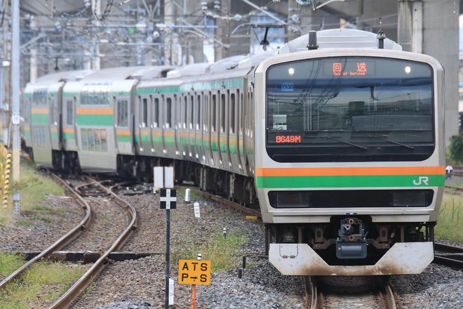 【JR東】E231系ヤマU530編成 東京総合車両センター出場