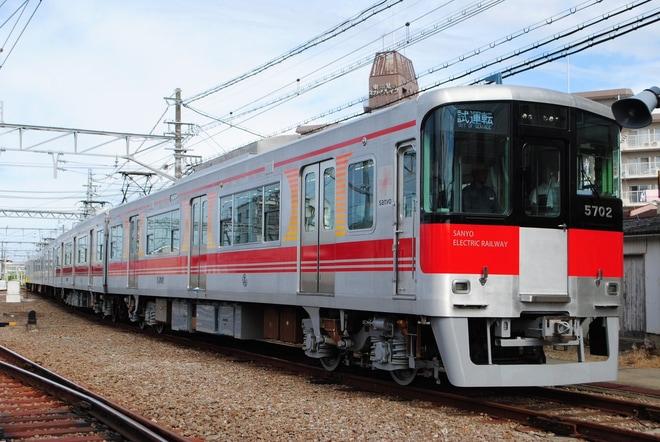 【山陽】5000系5702F(リニューアル車)試運転