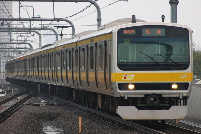 【JR東】E231系ミツB901編成 車輪削正返却回送