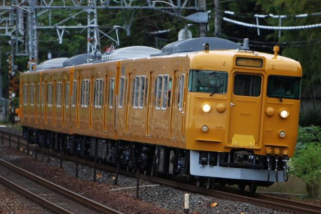 【JR西】113系オカB11編成吹田出場本線試運転