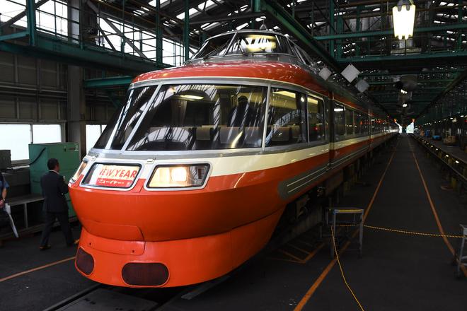 【小田急】現役乗務員企画!特急ロマンスカー・LSE(7000形)で行くわくわく、喜多見・海老名車両基地ツアー