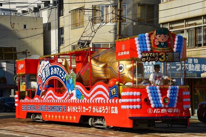 【広電】広島東洋カープのリーグ優勝記念花電車