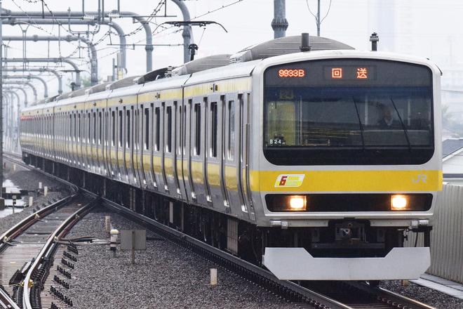 【JR東】中央・総武線台風24号接近に伴う臨時回送