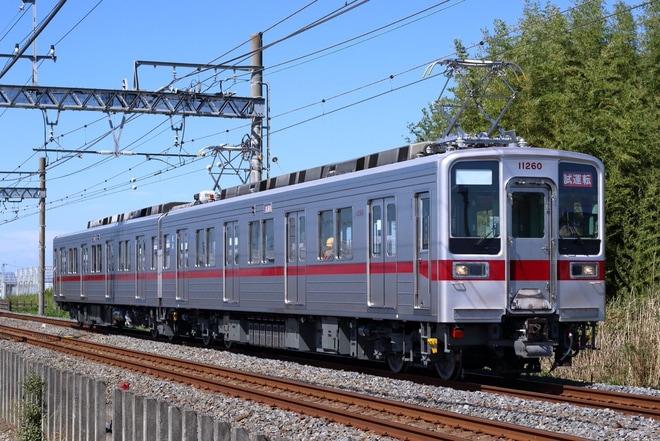 【東武】10000系11260F南栗橋工場出場試運転