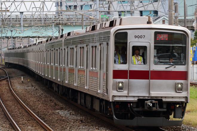 【東武】東上線 TASC確認試運転