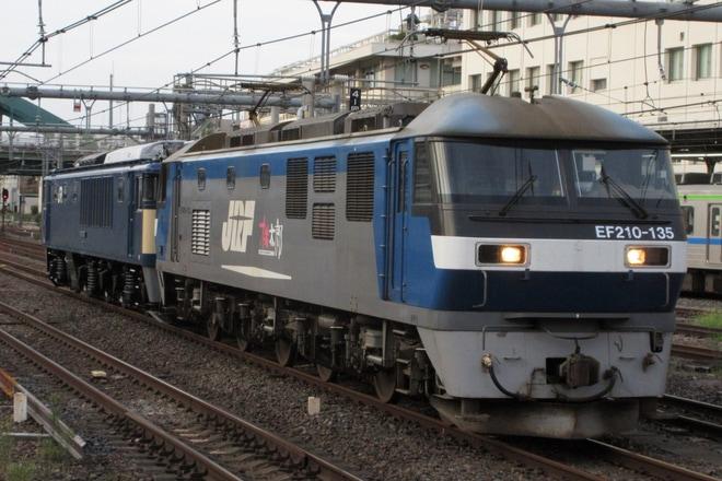 【JR貨】EF64-1026国鉄色になり大宮車両所出場