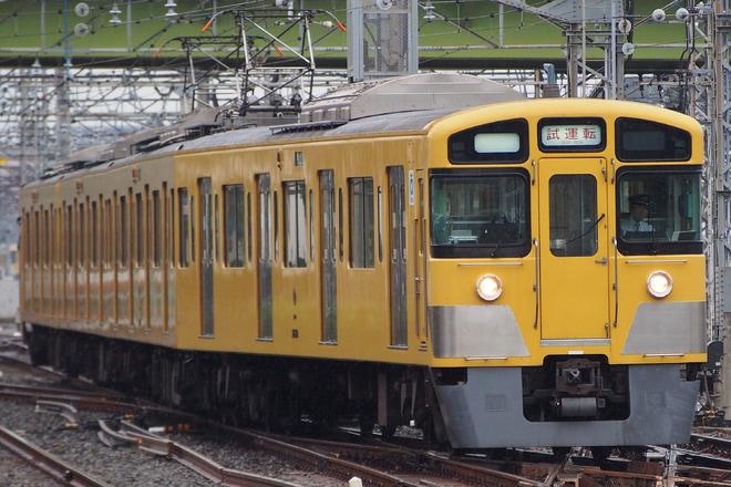 【西武】2000系2529F 武蔵丘出場試運転