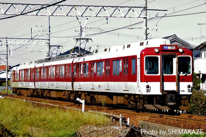 【近鉄】1010系T11(非ワンマン) 鈴鹿線入線