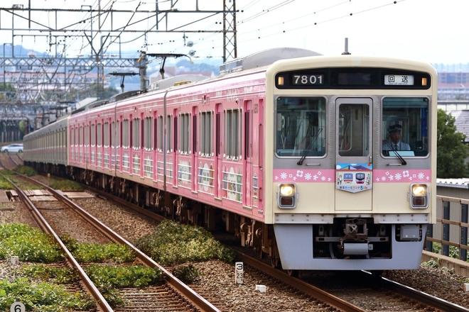 【京王】7000系7708F+7801F若葉台へ