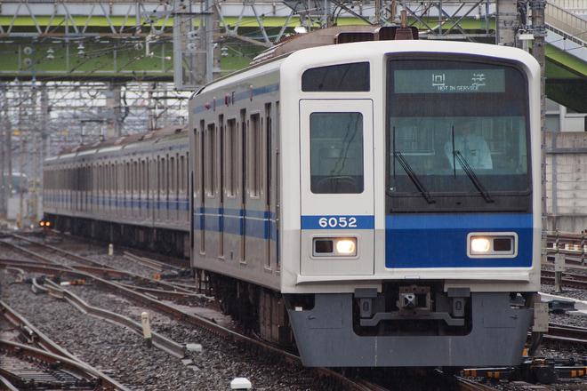 【西武】6000系6152F武蔵丘車両検修場へ入場