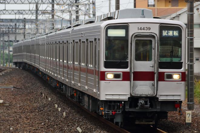 【東武】10030系11643F+11439F川越工場出場試運転