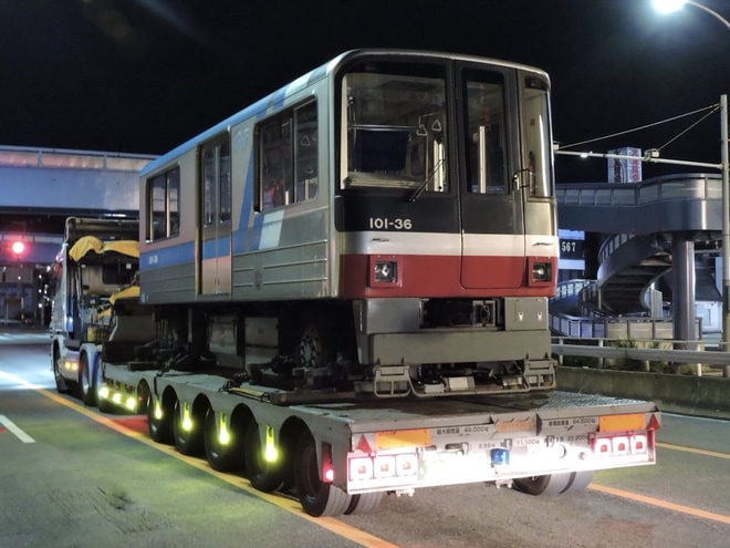 【大トロ】100A系101-36F廃車陸送