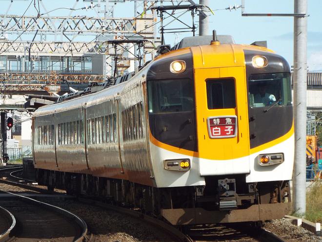 【近鉄】鈴鹿サーキットでの日本グランプリ開催に伴う臨時列車(2018)