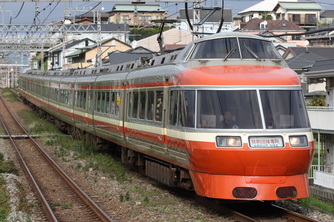 【小田急】「LSE(7000形)に乗車!車内で楽しむ神奈川地酒利き酒会」運転
