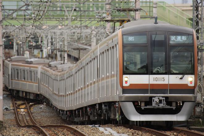 【メトロ】10000系10115F綾瀬工場出場試運転
