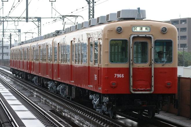 【阪神】7861形7866F試運転
