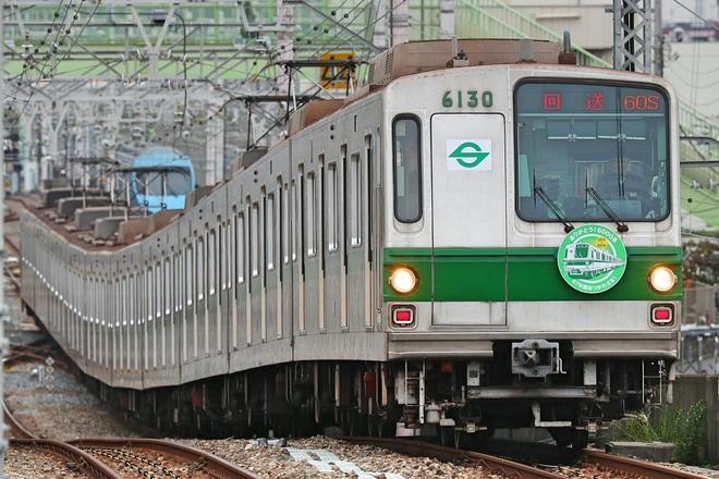 【メトロ】6000系引退記念の特別運転