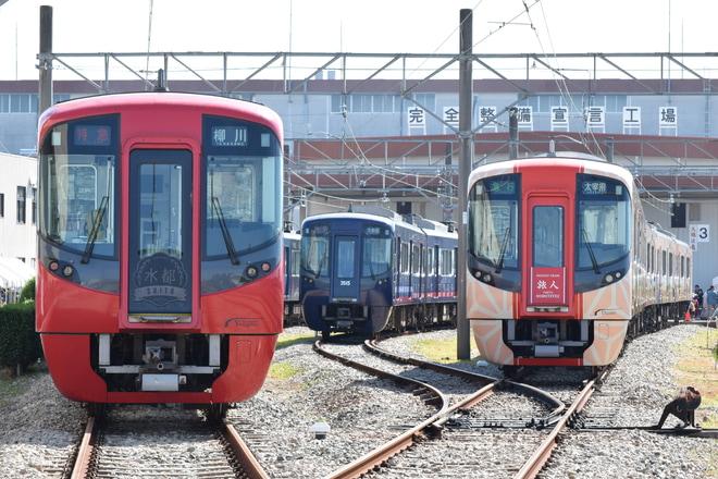 【西鉄】にしてつ電車まつり2018開催