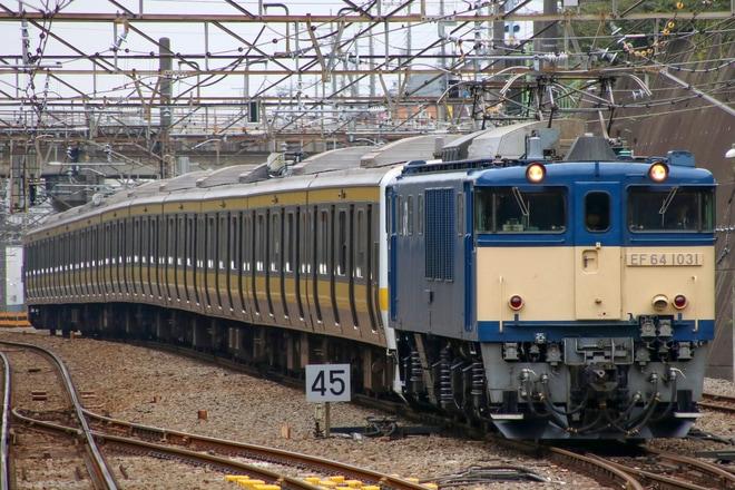 【JR東】209系ミツC508編成 秋田総合車両センター入場配給