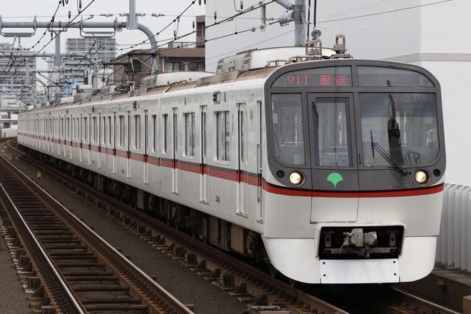 【都営】5300形5318編成廃車回送