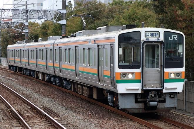 【JR海】211系LL9編成出場試運転