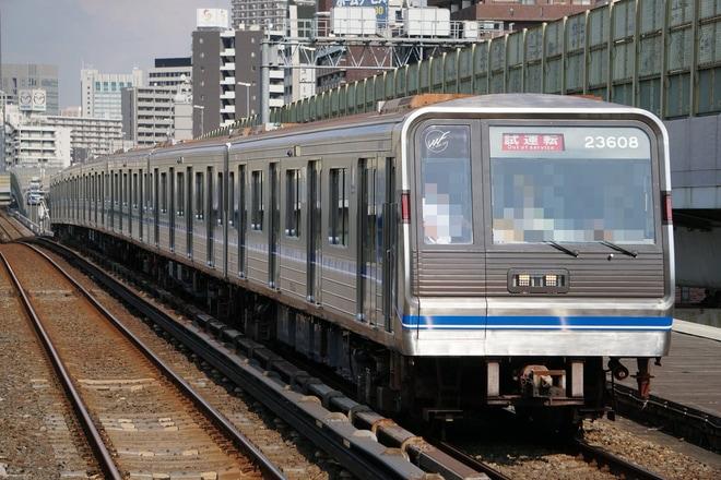 【大トロ】23系23608F中央線で試運転
