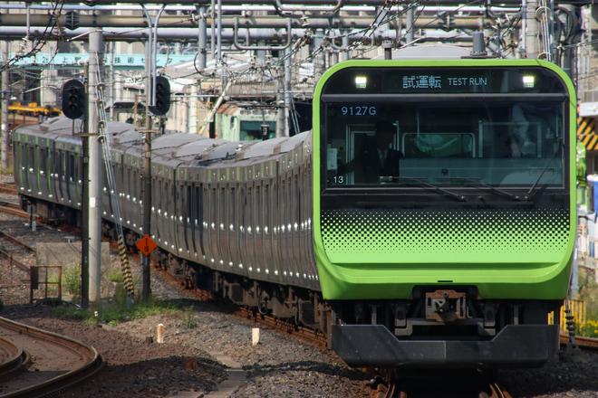 【JR東】E231/E235系東総車使用 山手線乗務員訓練